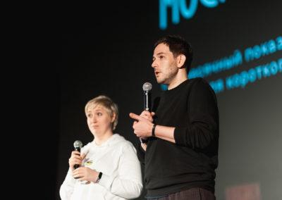Ламара Карчава и Константин Райх - режиссер картины Опыт №4