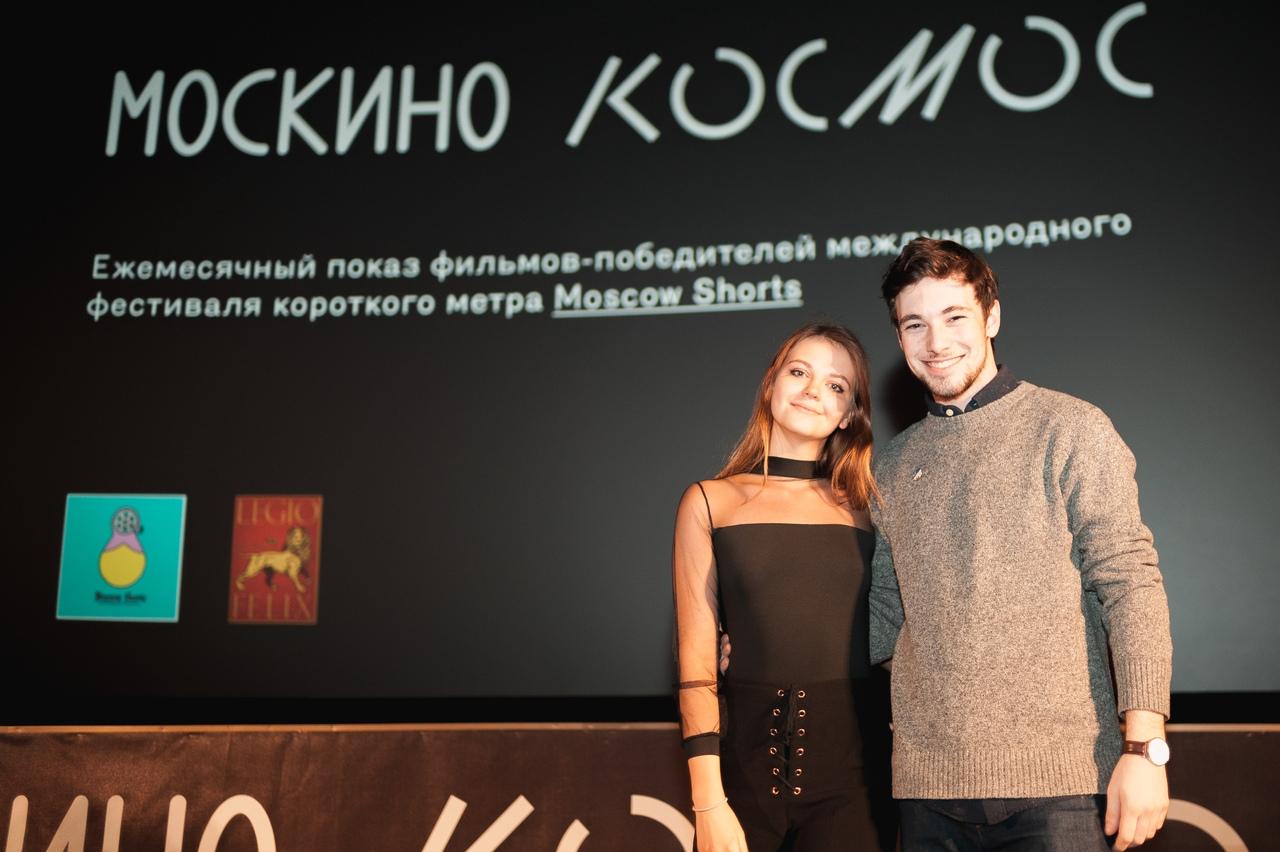 Актер Анвар Халилулаев и актриса Тома Манцурова