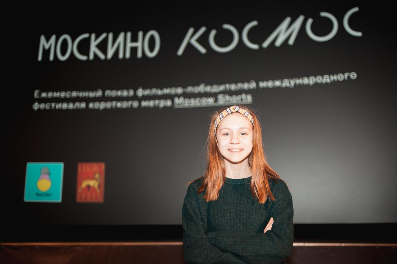 Актриса Маша Лобанова
