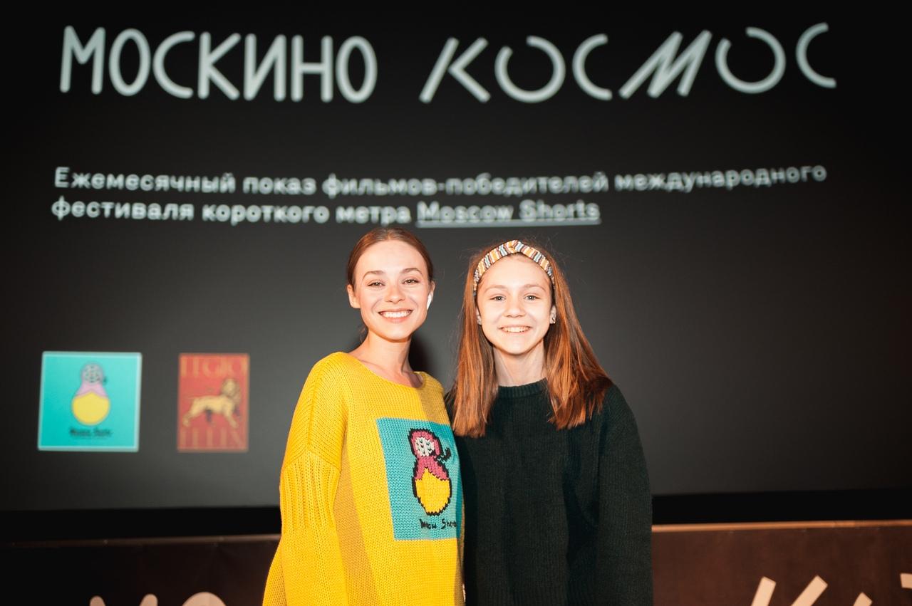 Рина Гришина и актриса Маша Лобанова