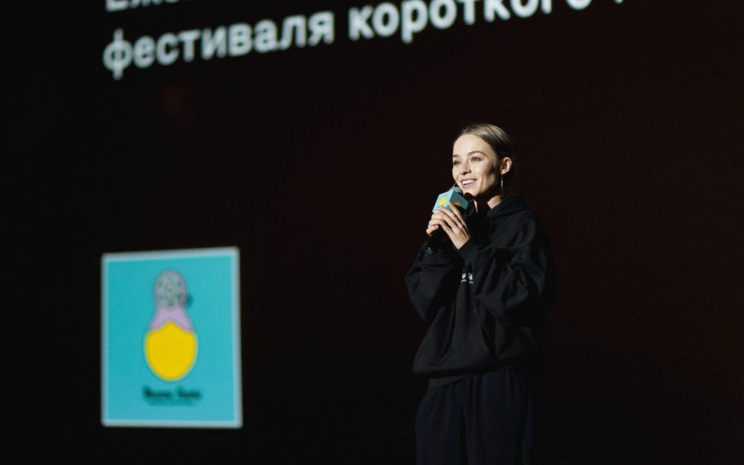 Весенний вечер с кино «Moscow Shorts»!